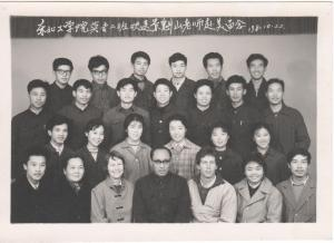 Joyce Dutcher with Her English Class, 1981